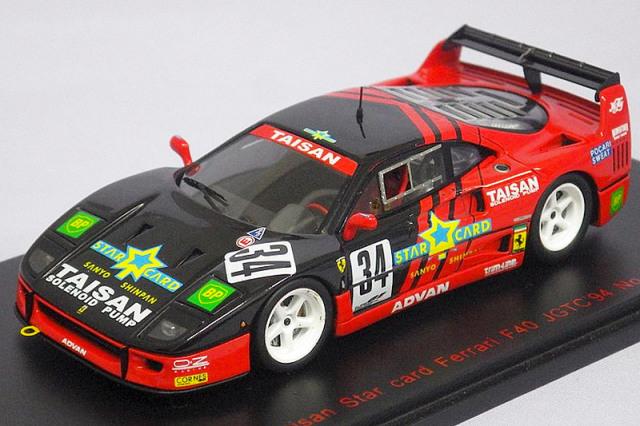 エブロ 1/43 タイサン フェラーリ F40 JGTC 1994 No.34 43866 43866