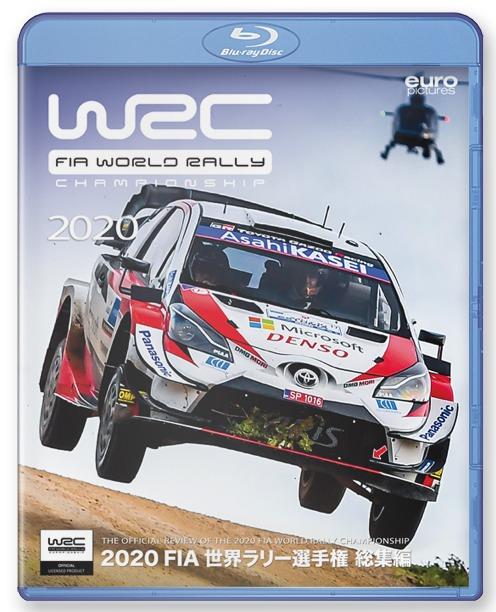 ユーロピクチャーズ 2020年 FIA 世界ラリー選手権総集編 Blu-ray版 完全日本語版 367m RA-127