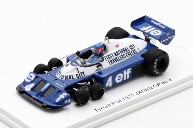 [予約] ロム特注スパーク 1/43 ティレル P34 日本GP 1977 P.ディパイエ 限定300台 ROMU038