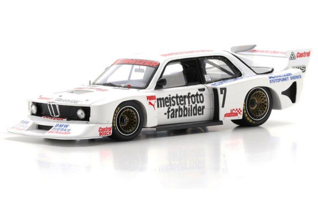 [予約] レースランド特注スパーク 1/43 BMW 320 ターボ Gr.5 DRM ホッケンハイム Hessencup 1981 No.7 RS1738