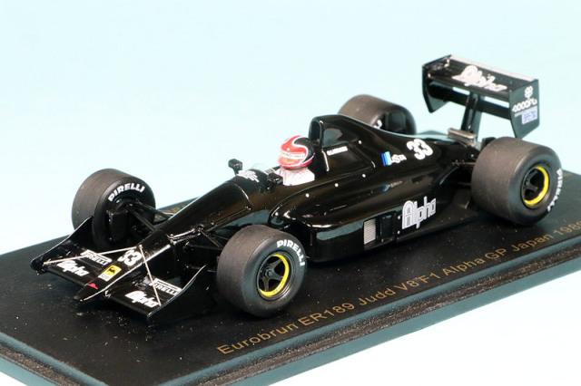 レースランド特注スパーク 1/43 ユーロブルン ER189 ジャッド V8 F1 Alpha 日本GP 1989 O.ララウリ RS1741