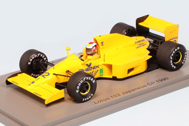 スパーク 1/43 ロータス 102 日本GP 1990 J.ハーバート S1784