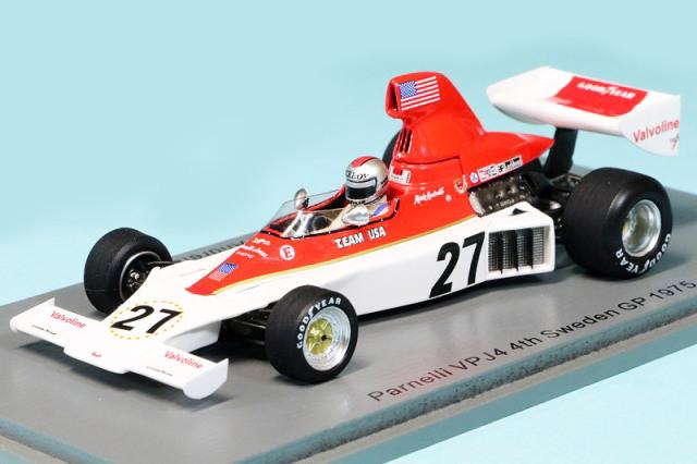 スパーク 1/43 パーネリ VPJ4 スウェーデンGP 1975 M.アンドレッティ S1892