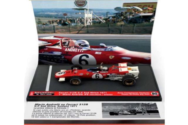 [予約] ブルム 1/43 フェラーリ 312B 南アフリカGP 1971 Winner M.アンドレッティ (ドライバーフィギュア付) S2011