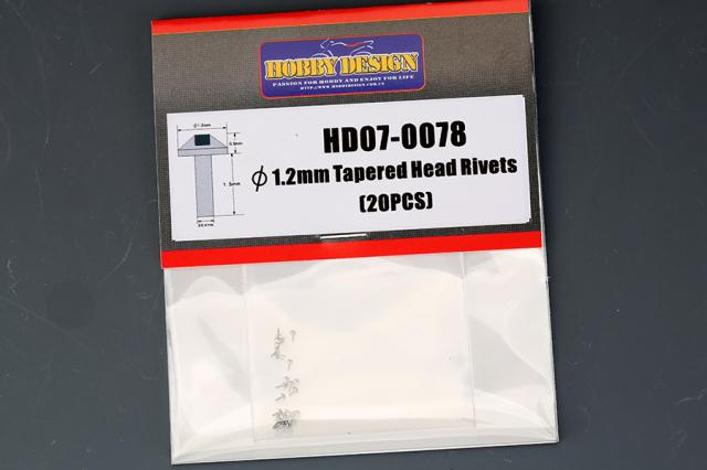 ホビーデザイン リベット テーパー付き φ1.2mm 20個入 HD07-0078