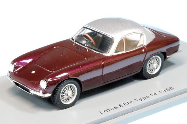 スパーク 1/43 ロータス エリート タイプ14 1958 ブラウン S5064