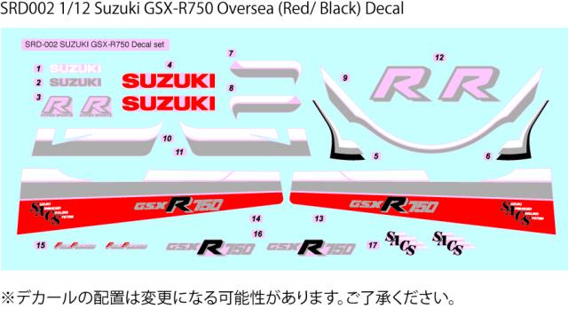 SRD-002