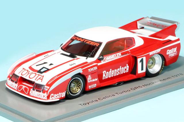 スパーク 1/43 トヨタ セリカ LB ターボ Gr.5 DRM ホッケンハイム 1978 No.1 S7701