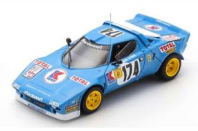 [予約] スパーク 1/43 ランチア ストラトス HF TDF 1975 Winner No.174 S9081