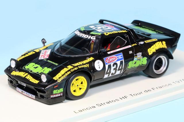 スパーク 1/43 ランチア ストラトス HF ツール ド フランス 1976 No.434 S9088