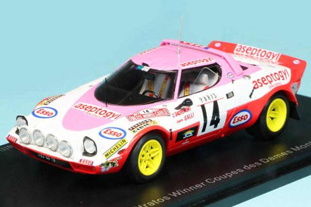 スパーク 1/43 ランチア ストラトス HF モンテカルロラリー 1977 Coupes des Dames Winner No.14 S9101