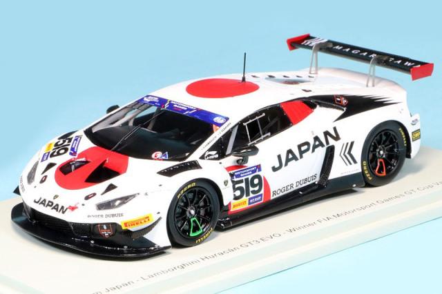 スパーク 1/43 ランボルギーニ ウラカン GT3 Evo チームジャパン FIA GT カップ バルセロナ 2019 レース1&レース2 PP No.519 S9607