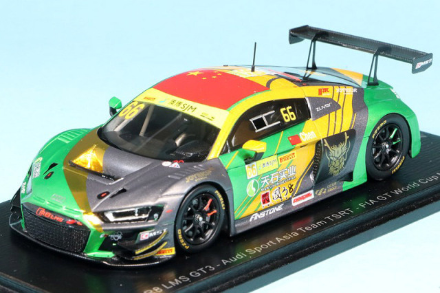 スパーク 1/43 アウディ R8 LMS FIA GT World Cup Macau 2019 No.66 SA221