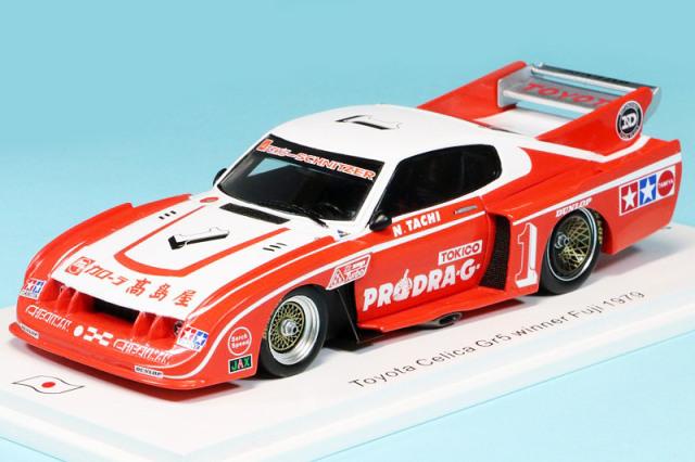 スパーク 1/43 トヨタ セリカ LB ターボ フジ 200マイル 1979 Winner No.1 SJ095