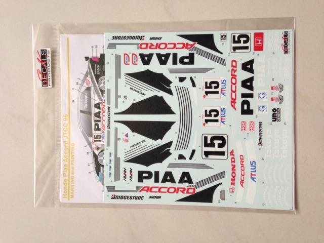 SK Decal 1/24 ホンダ アコード PIAA JTCC 1996 No.15 フルスポンサーデカール タミヤ対応 SK24020