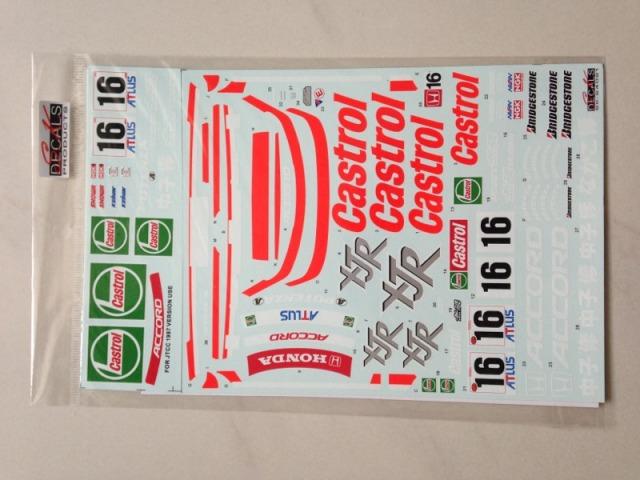 SK Decal 1/24 ホンダ アコード カストリール JTCC 1996 No.16 フルスポンサーデカール タミヤ対応 SK24021