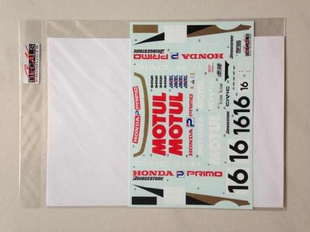 SK Decal 1/24 ホンダ シビック EF3 モチュール Gr.A JTC 1989フルスポンサーデカール No.16 (beemax対応) SK24032