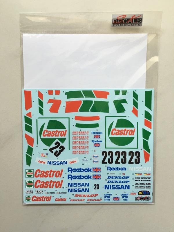 SK Decal 1/24 ニッサン スカイライン GT-R R32 カストロール マカオ ギア 1990 No.2 フルスポンサーデカール タミヤ対応 SK24041
