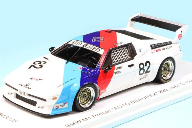 KIDBOX特注スパーク 1/43 BMW M1 プロカー Auto Beaurex 1981 内田審司 No.82 SKB43036