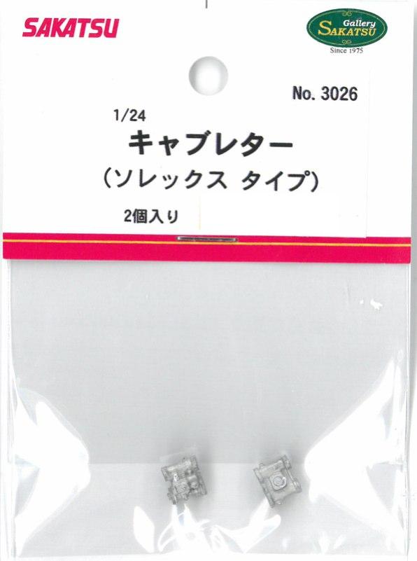 SKT-3026