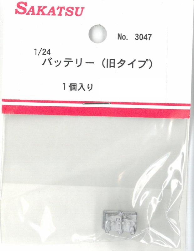 SKT-3047