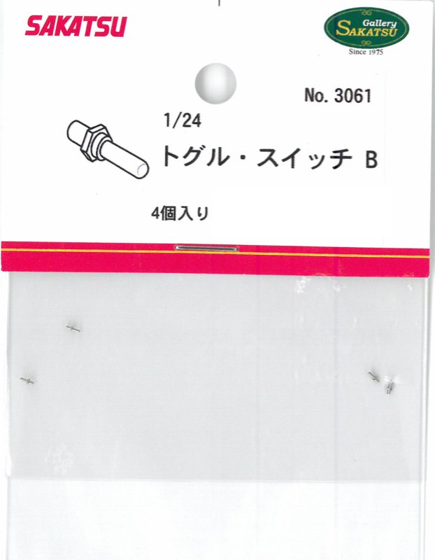 SKT-3061