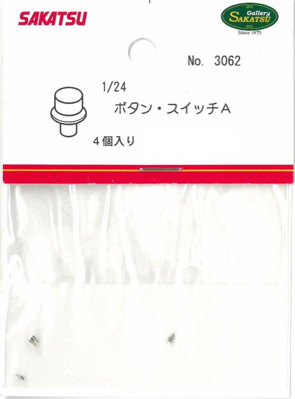 SKT-3062