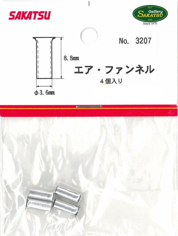 SKT-3207