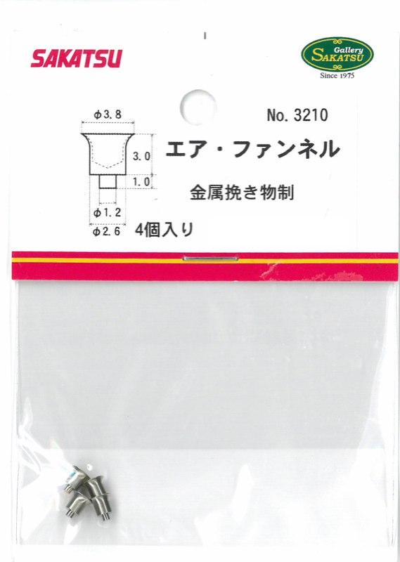 SKT-3210