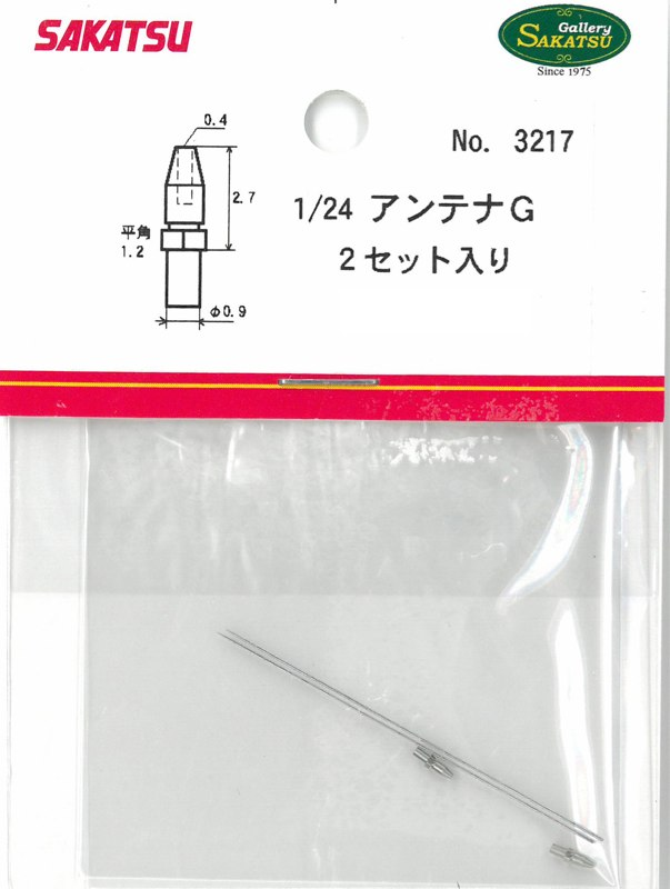 SKT-3217