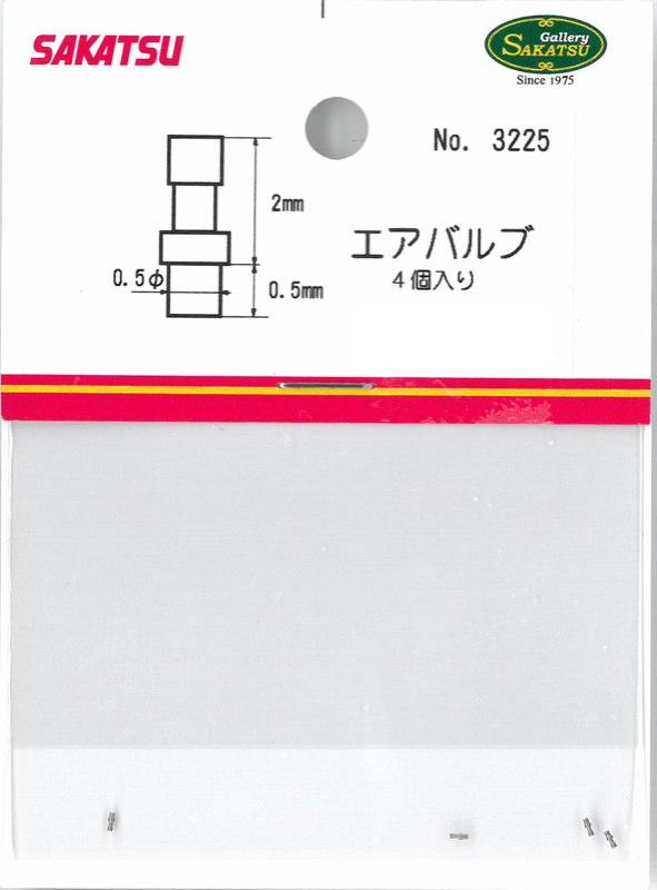 SKT-3225