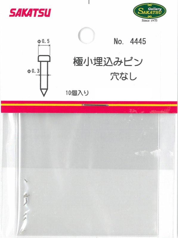 SKT-4445