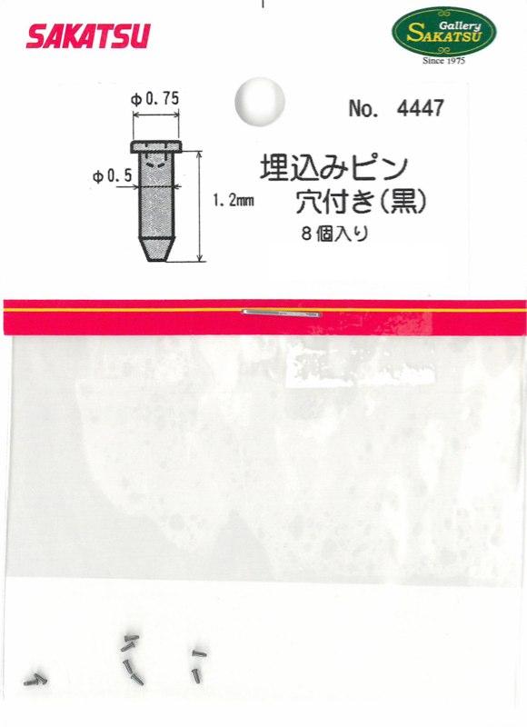 SKT-4447