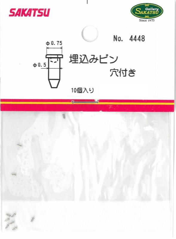 SKT-4448