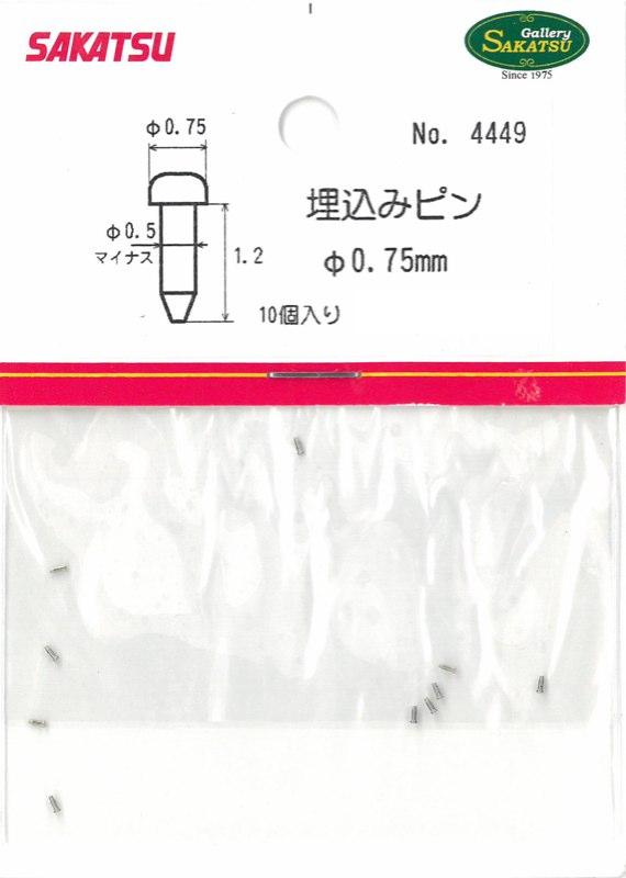 SKT-4449