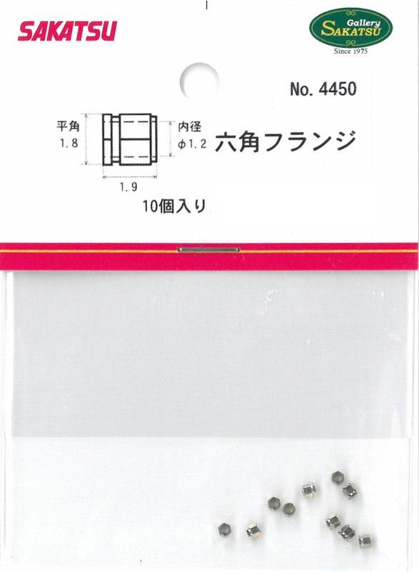 SKT-4450