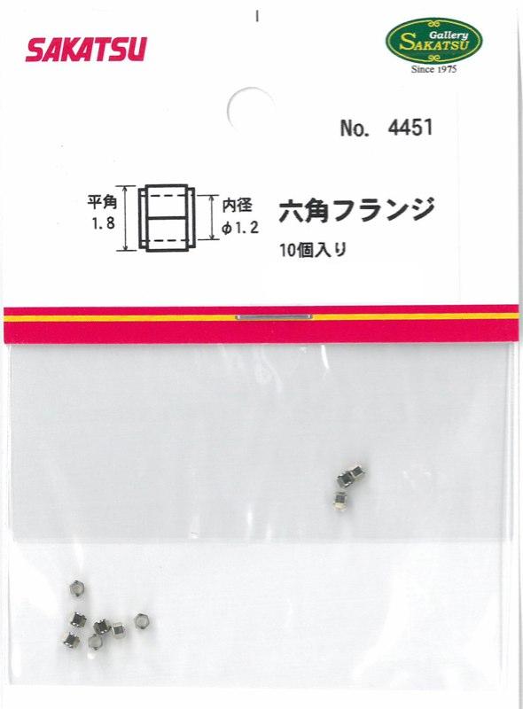 SKT-4451