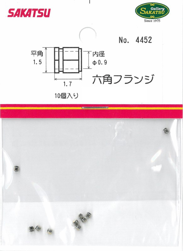 SKT-4452