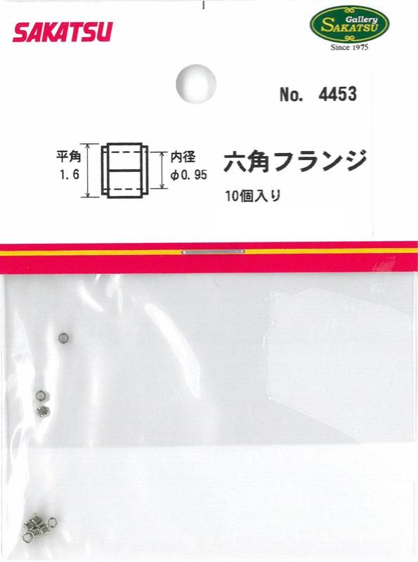 SKT-4453