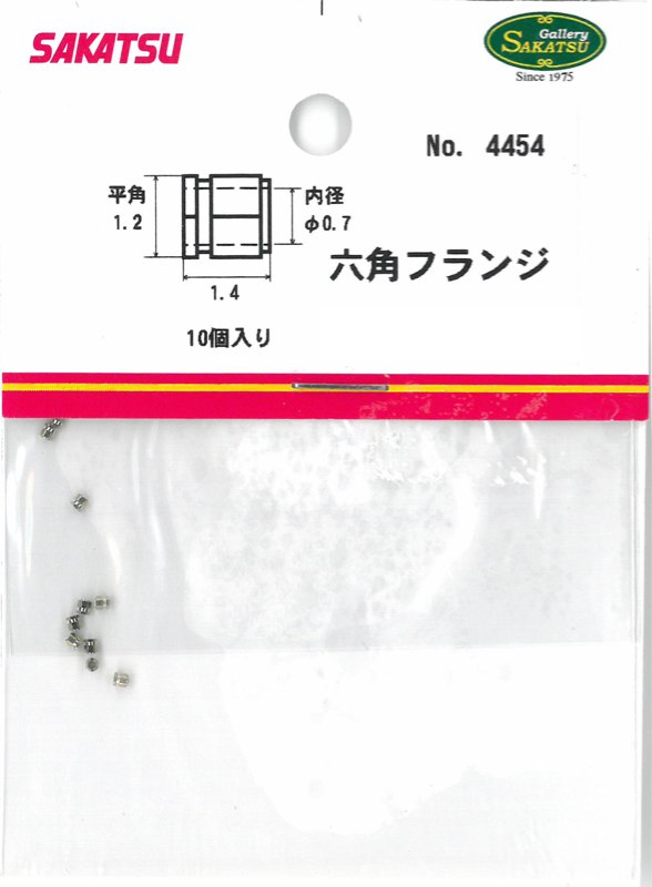 SKT-4454