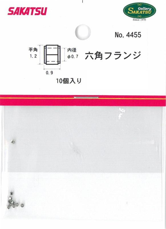 SKT-4455