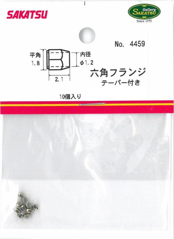 SKT-4459