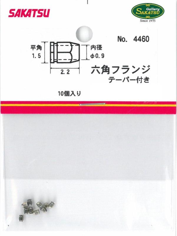 SKT-4460