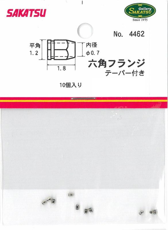 SKT-4462