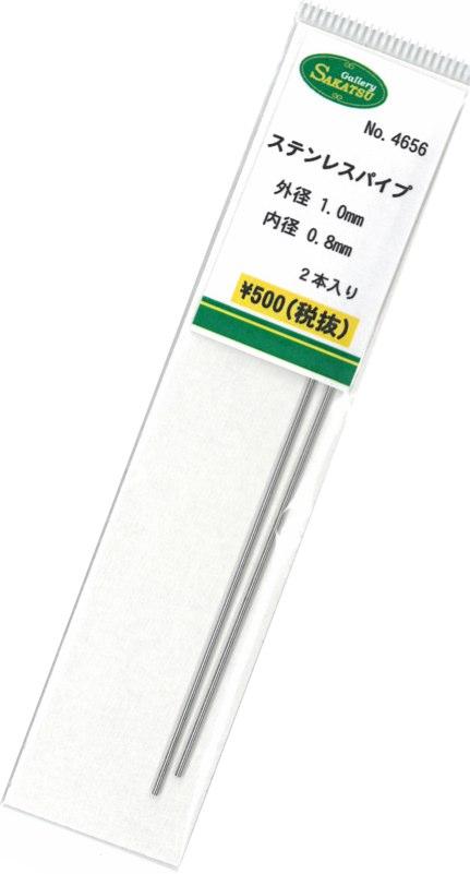 SKT-4656