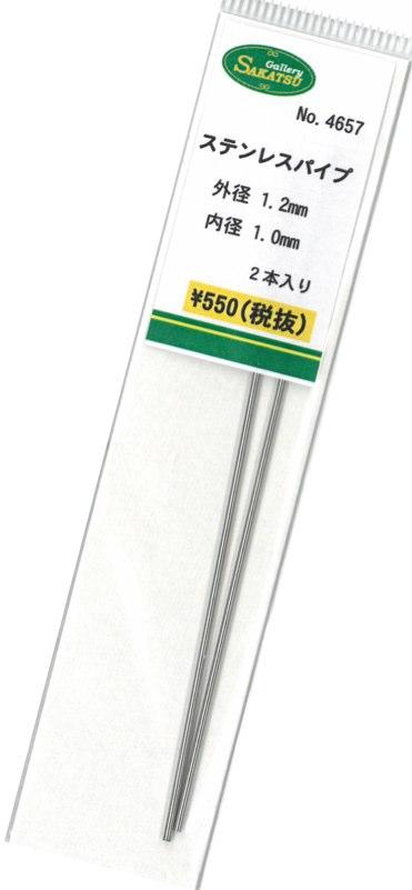 SKT-4657