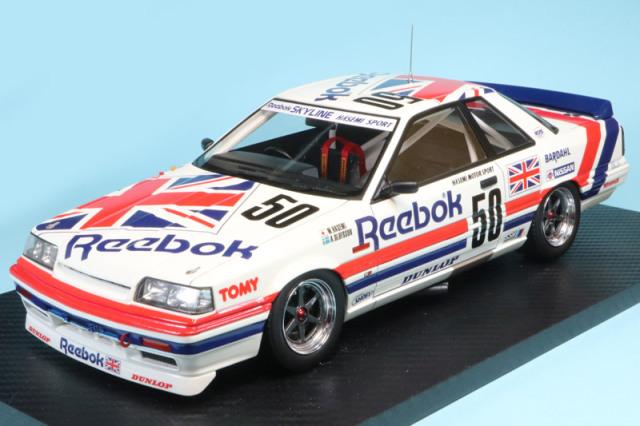 トミーテック × トゥルースケール 1/18 リーボック スカイライン GTS-R R31 グループA 1989 No.50 T-TSM1801