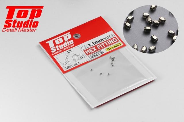 トップスタジオ 1.1mm 六角フィッティング (六角フランジ) 10個入 TD23260