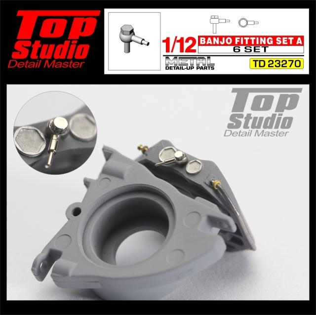 トップスタジオ 1/12 バンジョーフィッティング 内部リリーフボルト セット Aタイプ 6個入 TD23270