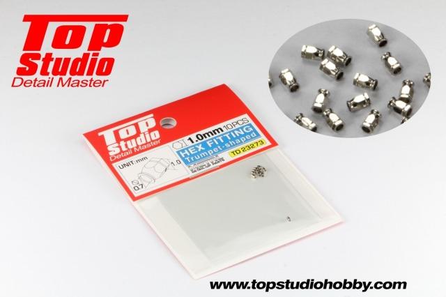 トップスタジオ 六角フィッティング (六角フランジ) 1mm トランペット型 TD23273